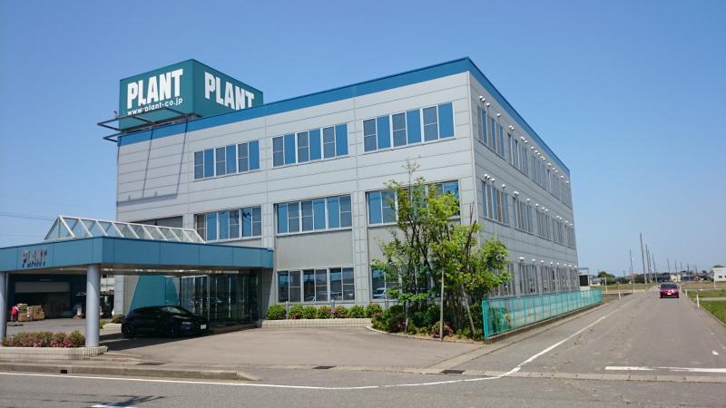 (株)PLANT