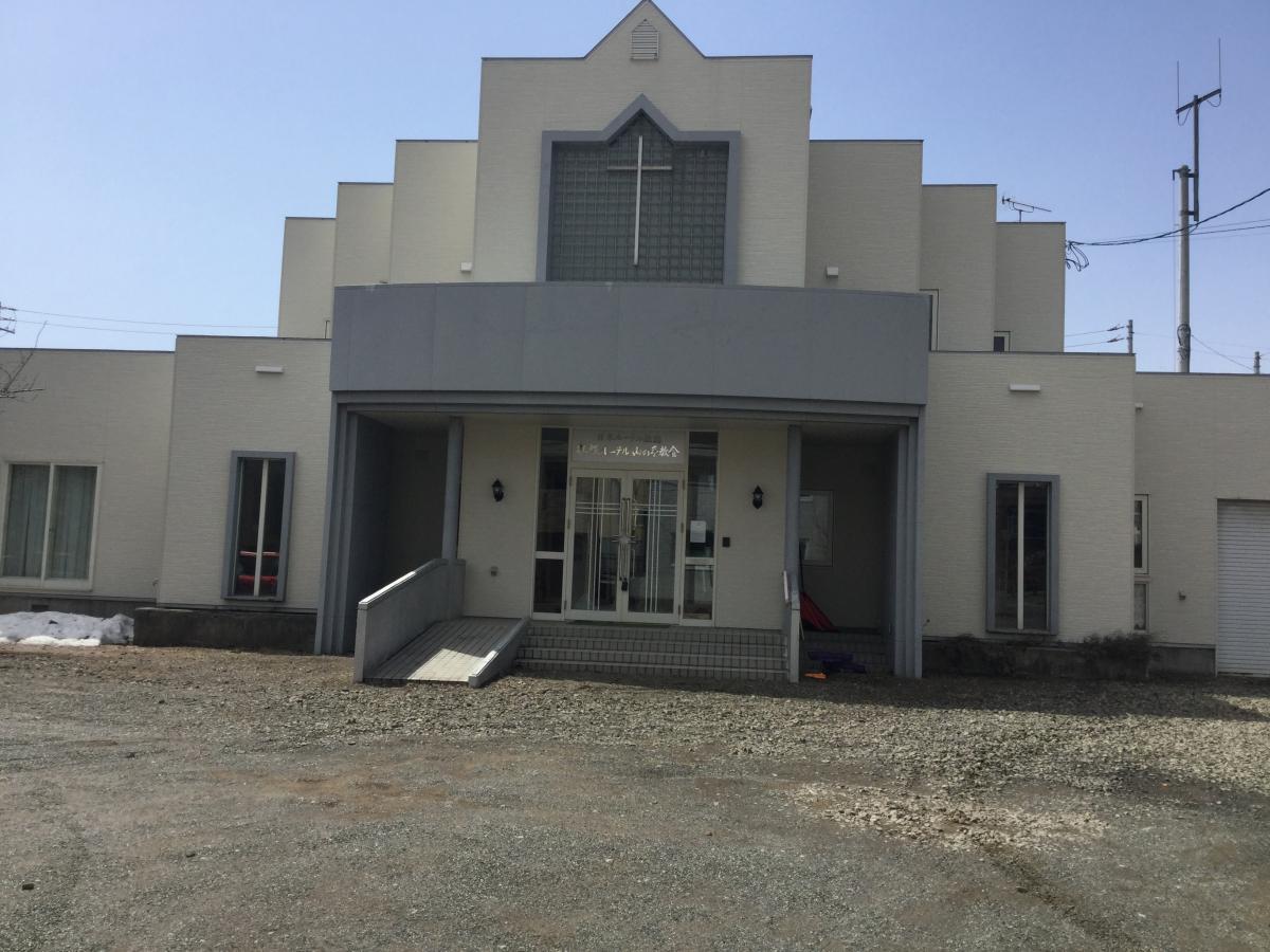 札幌ルーテル山の手教会