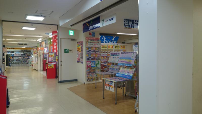 日本旅行 港南台店