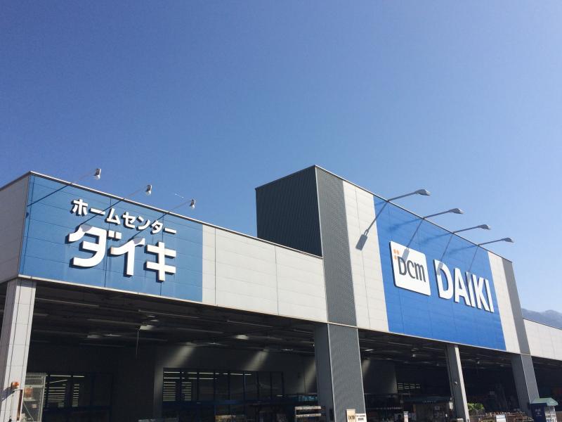 ダイキ新居浜西店
