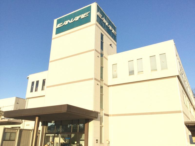 カナレ電気(株)