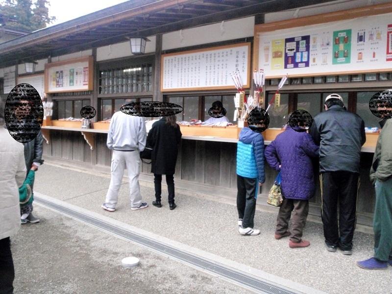 田村神社厄除大祭