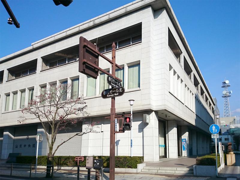 (株)山梨中央銀行