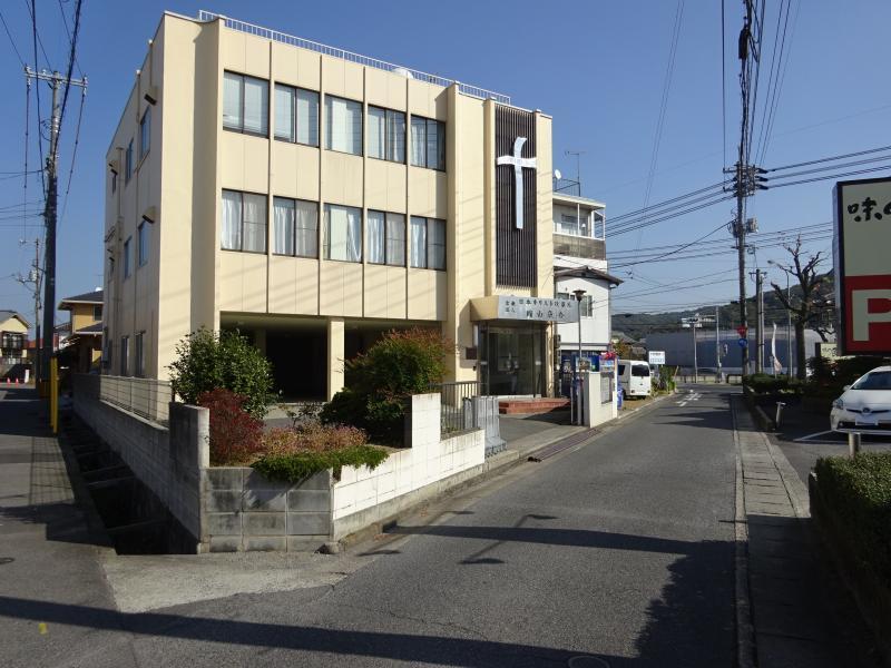 日本キリスト改革派 岡山教会