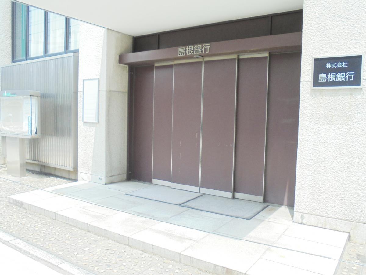 (株)島根銀行