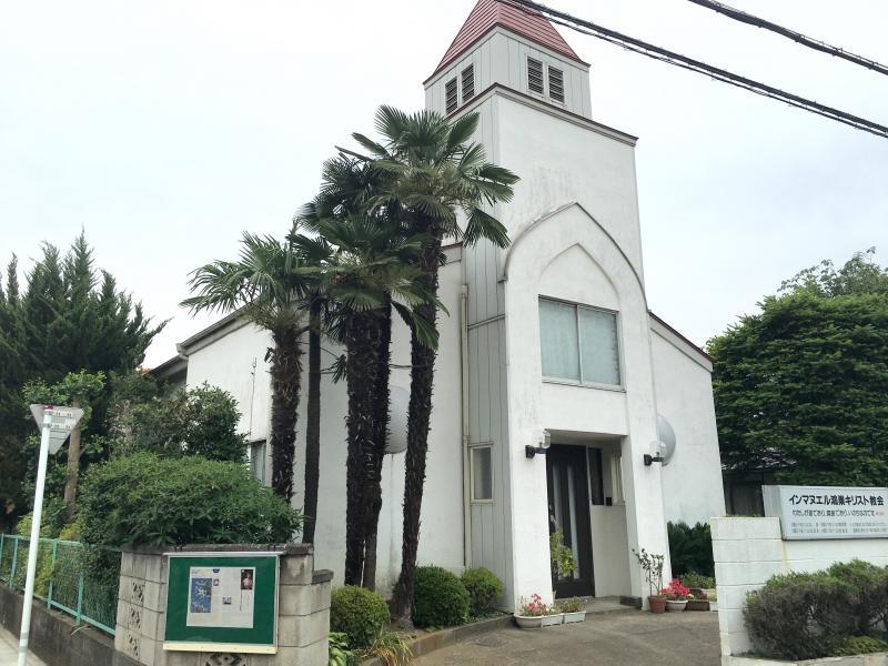 インマヌエル鴻巣キリスト教会