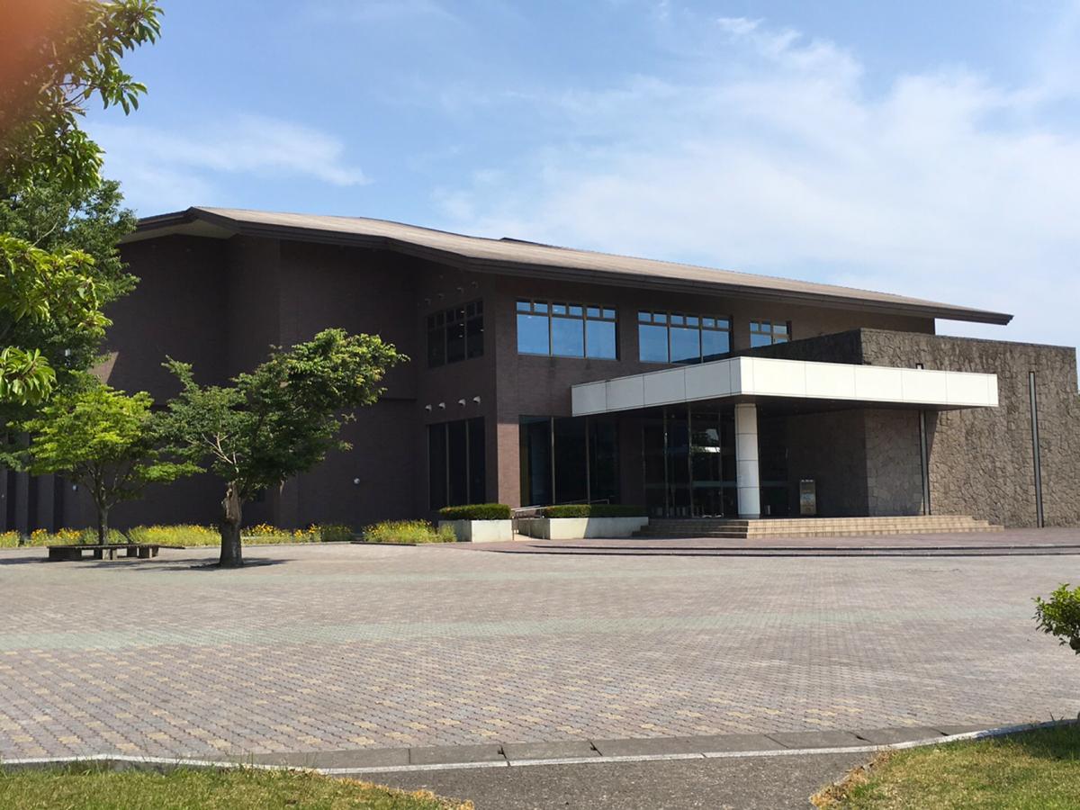 海上自衛隊鹿屋航空基地史料館