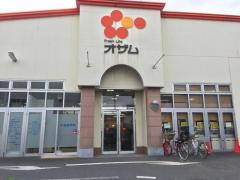 スーパーオザム新堀店