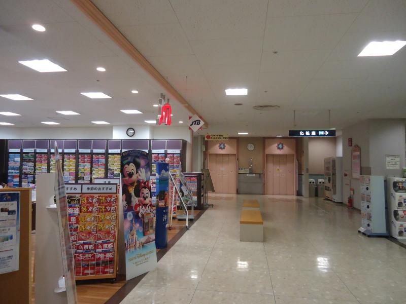 JTB首都圏 トラベランドゆみーる鎌取店