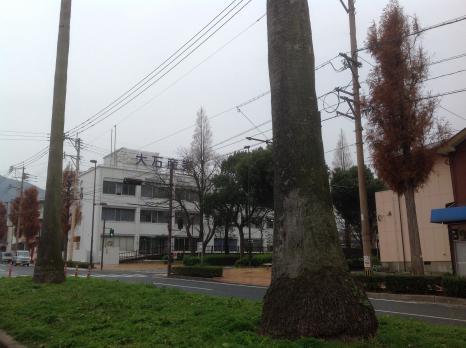 大石産業(株)