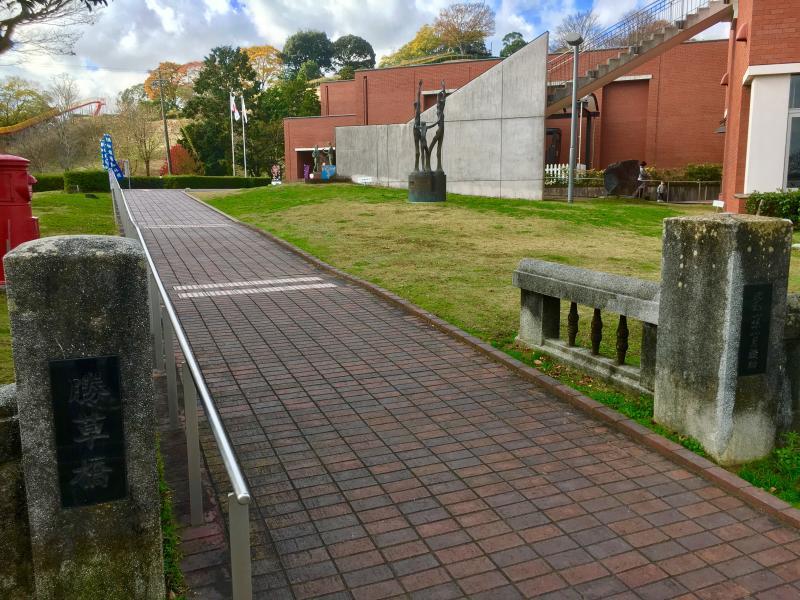 藤枝市郷土博物館