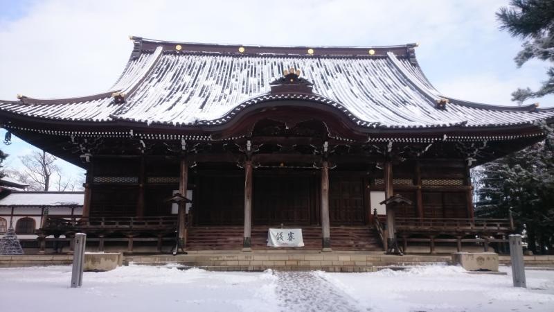 法華宗総本山本成寺