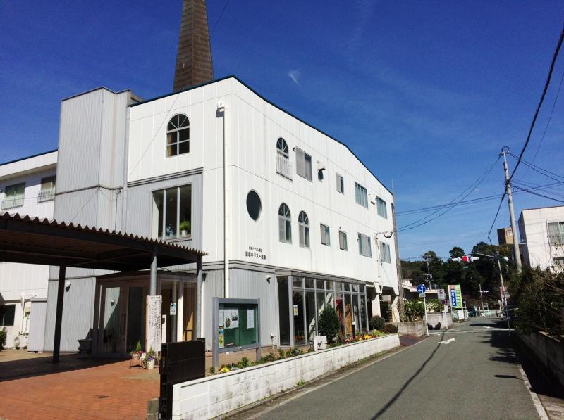 日本ナザレン教団 飯塚キリスト教会