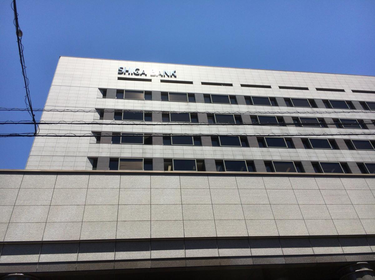 (株)滋賀銀行