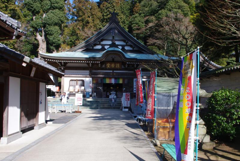 綾松山 白峯寺