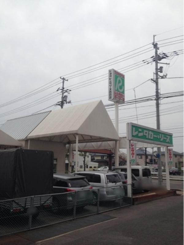 トヨタレンタリース西四国新居浜店