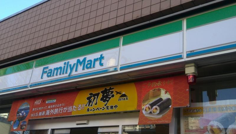 ファミリーマート清瀬駅前店