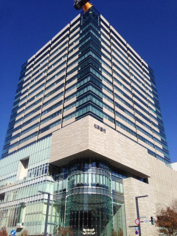 (株)北洋銀行