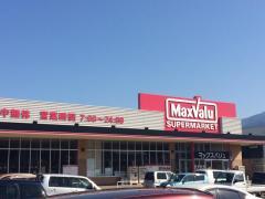 マックスバリュ西の土居店