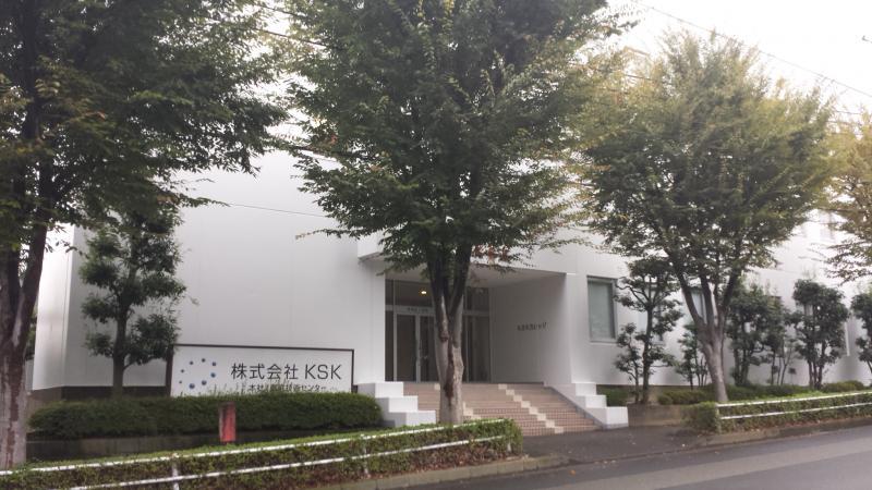 (株)KSK