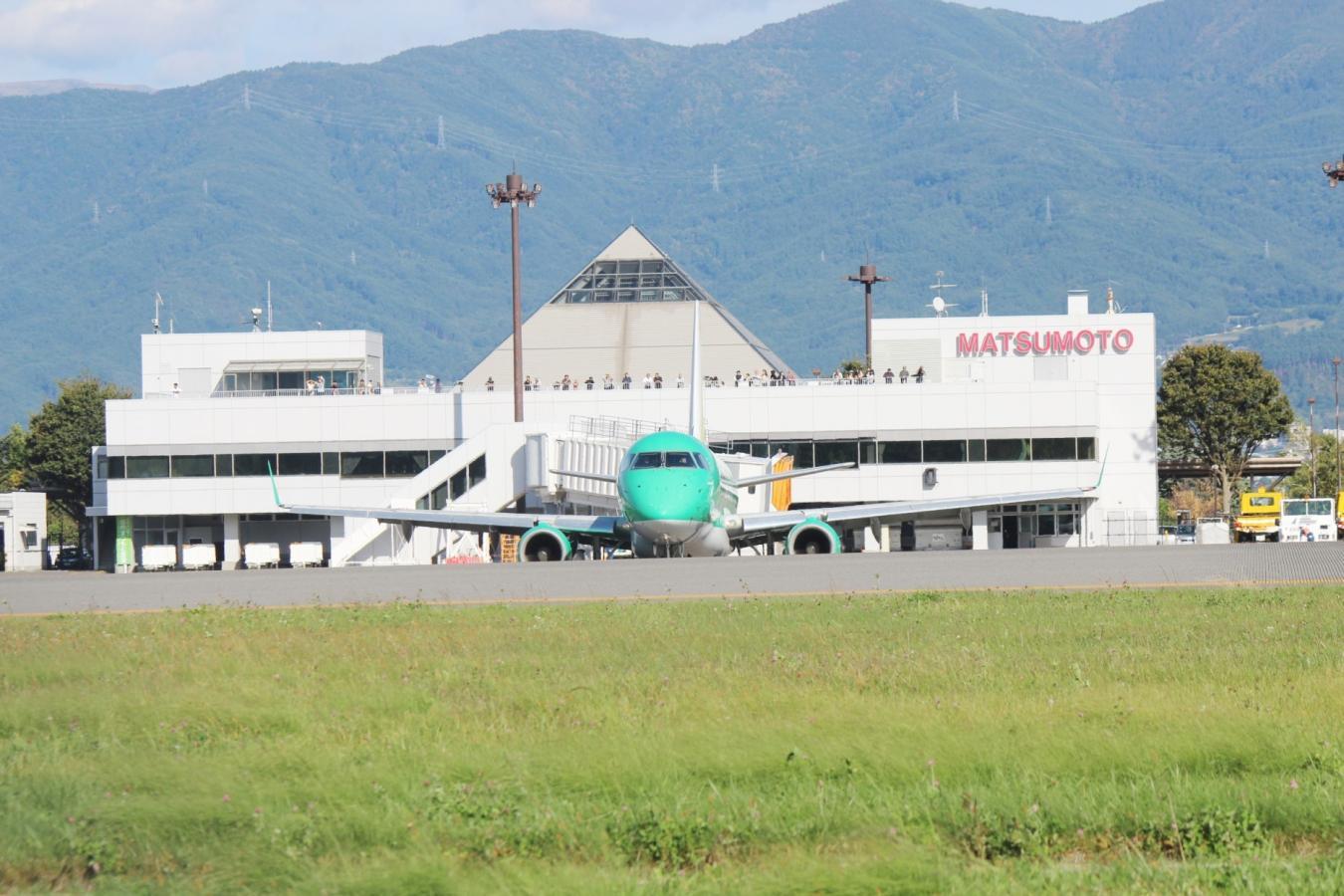 松本空港(信州まつもと空港)