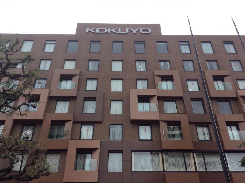 コクヨ(株)